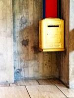Marsiglia, La Cité radieuse, la buca per le lettere
