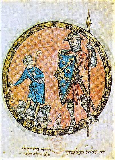 Davide e Golia in una antica raffigurazione